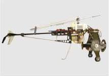prototype rotorcraft